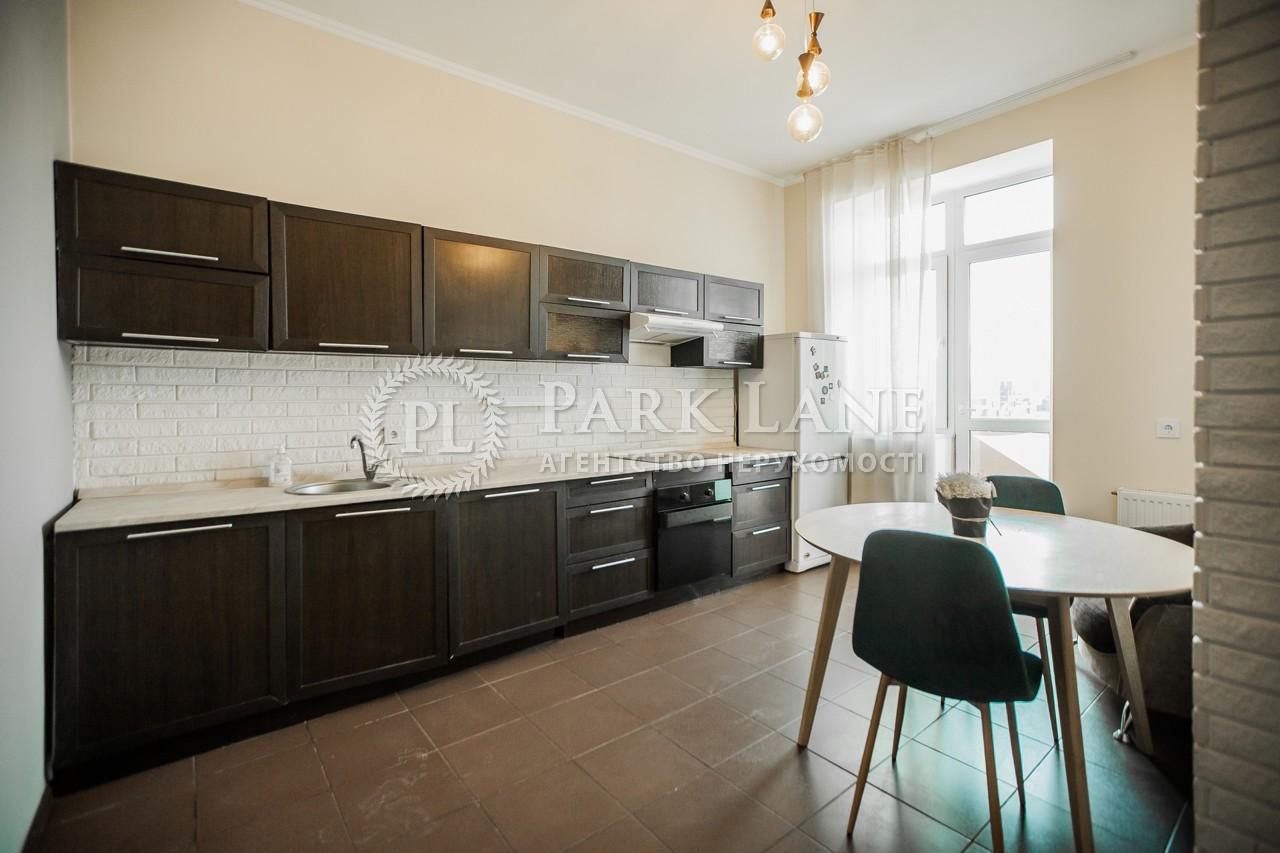 Apartment Konovalcia Evhena (Shchorsa) St., 32г, Kyiv, I-30307 - Photo 11