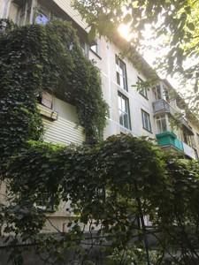 Коммерческая недвижимость, J-17361, Алексеевская, Соломенский район