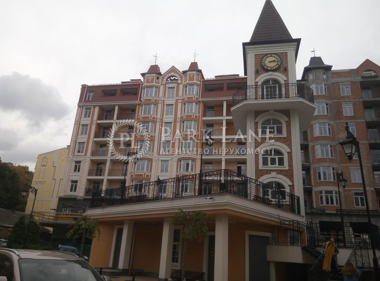 Квартира ул. Дегтярная, 21, Киев, B-99552 - Фото 1