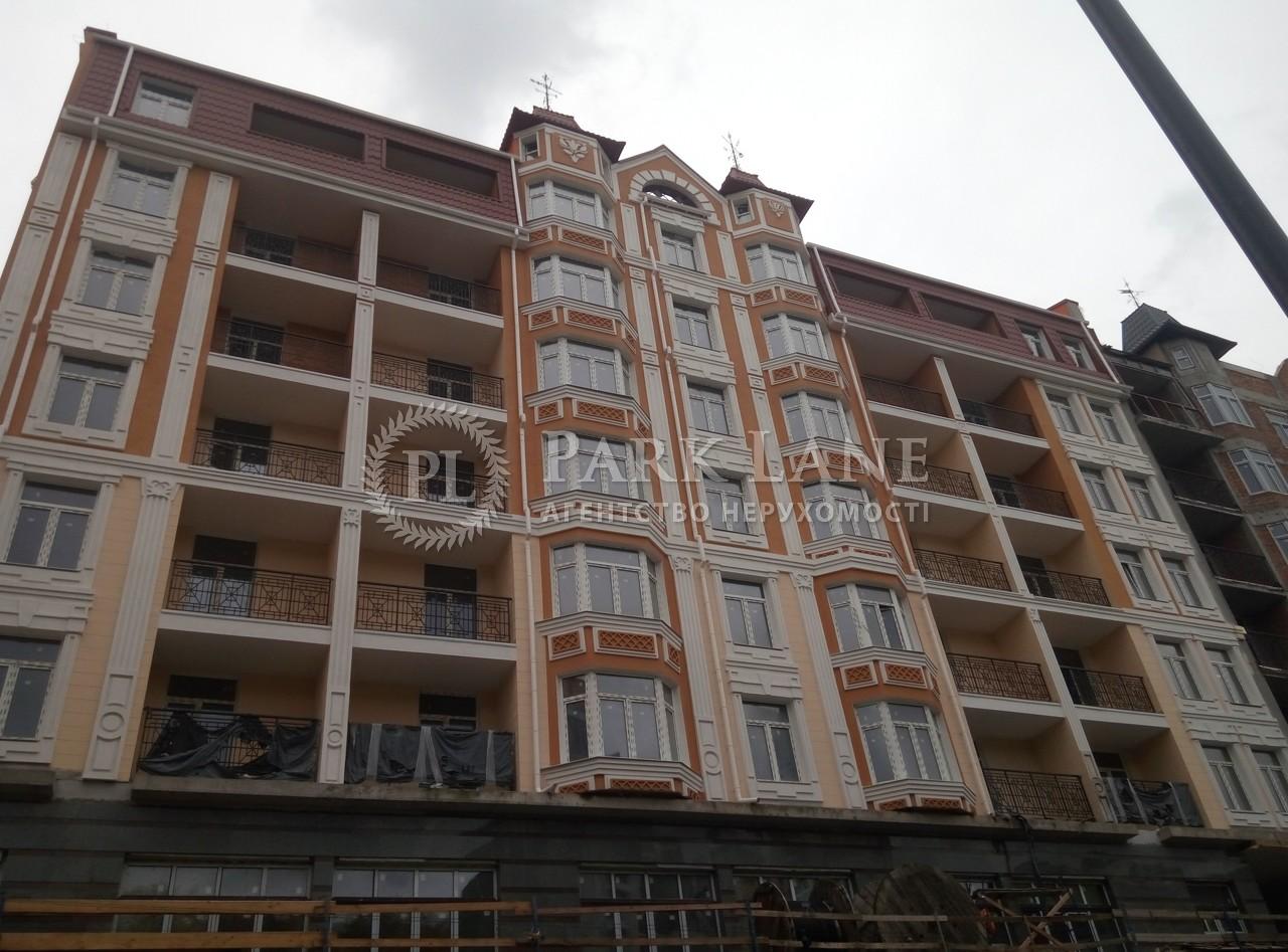 Квартира ул. Дегтярная, 21, Киев, B-99545 - Фото 1