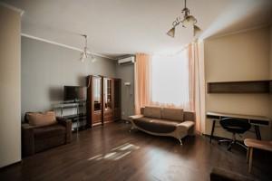 Коммерческая недвижимость, I-30389, Коновальца Евгения (Щорса), Печерский район