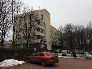 Коммерческая недвижимость, J-28260, Северо-Сырецкая, Подольский район