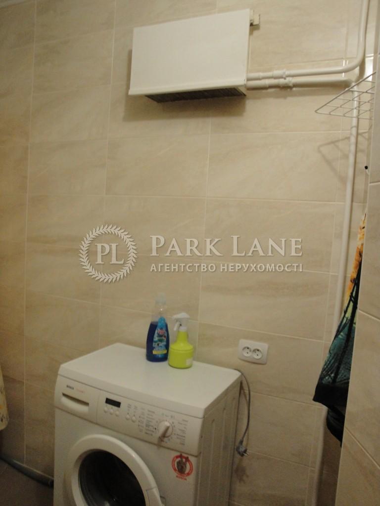 Квартира ул. Бальзака Оноре де, 4, Киев, R-28891 - Фото 6