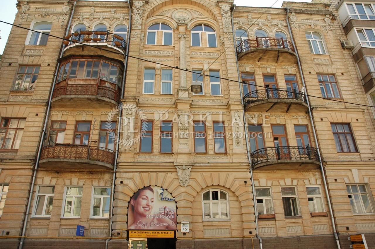 Квартира ул. Гончара Олеся, 45а, Киев, D-35498 - Фото 8