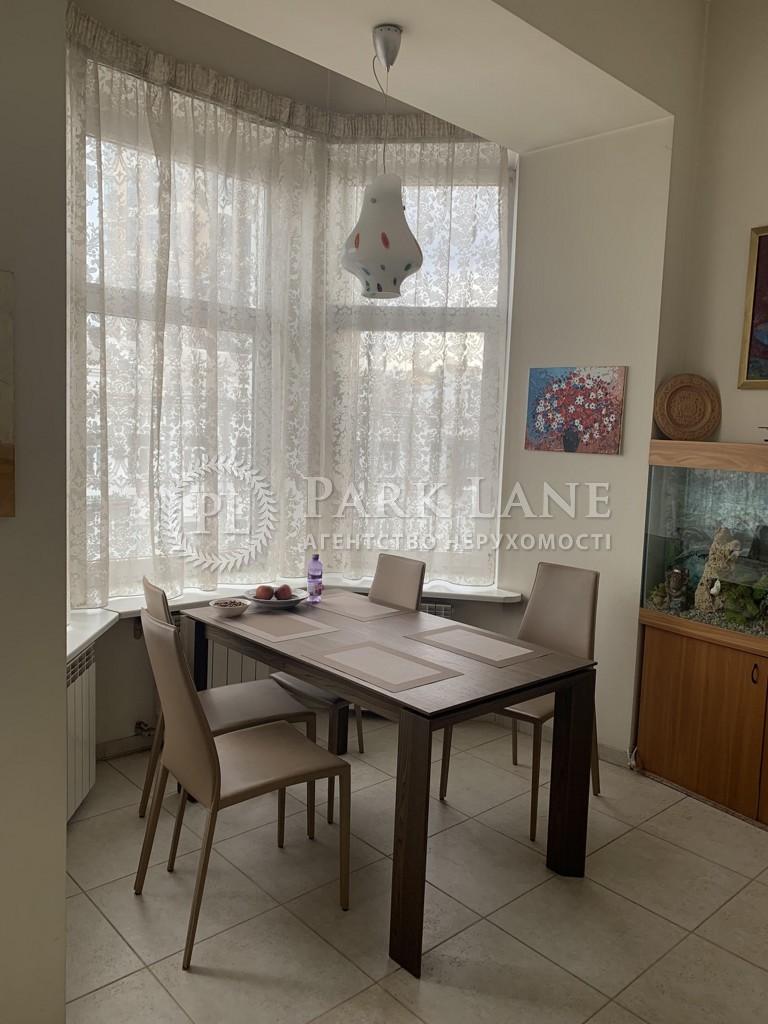 Квартира ул. Саксаганского, 26/26, Киев, Z-625124 - Фото 14