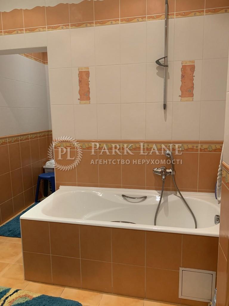 Квартира ул. Саксаганского, 26/26, Киев, Z-625124 - Фото 15