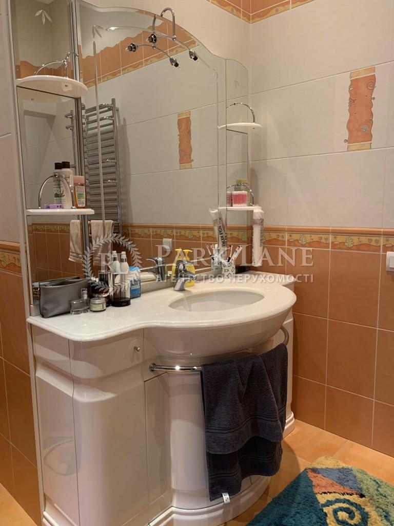 Квартира ул. Саксаганского, 26/26, Киев, Z-625124 - Фото 16
