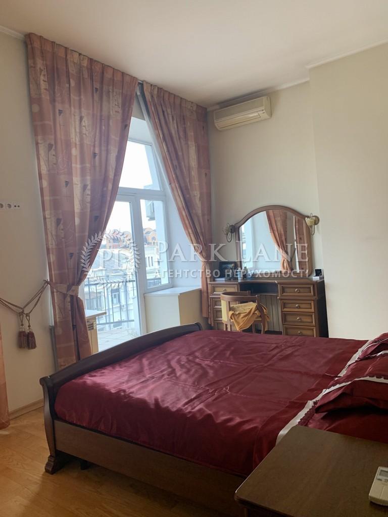 Квартира ул. Саксаганского, 26/26, Киев, Z-625124 - Фото 13