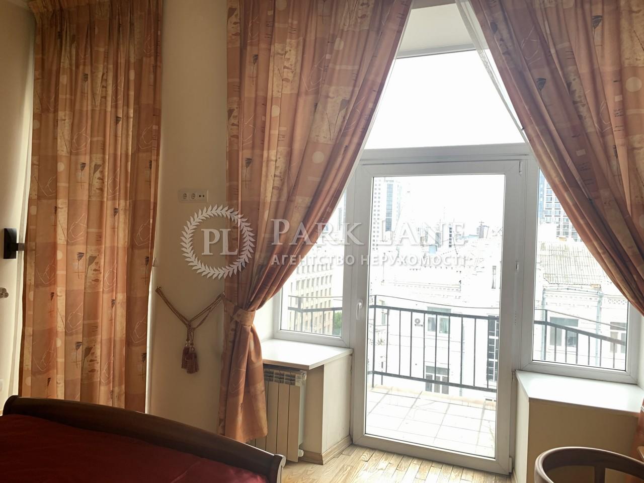 Квартира ул. Саксаганского, 26/26, Киев, Z-625124 - Фото 9