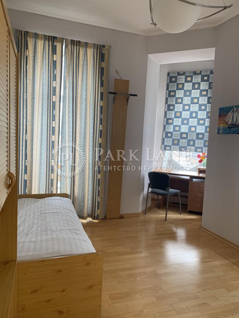 Квартира ул. Саксаганского, 26/26, Киев, Z-625124 - Фото 8