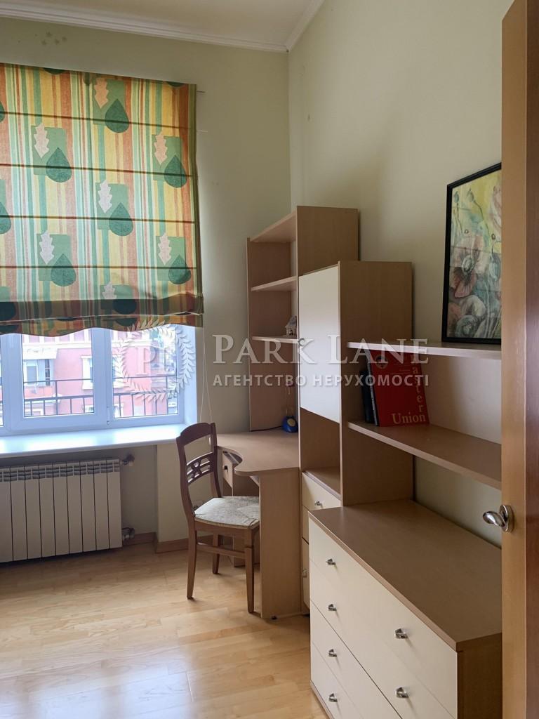 Квартира ул. Саксаганского, 26/26, Киев, Z-625124 - Фото 12