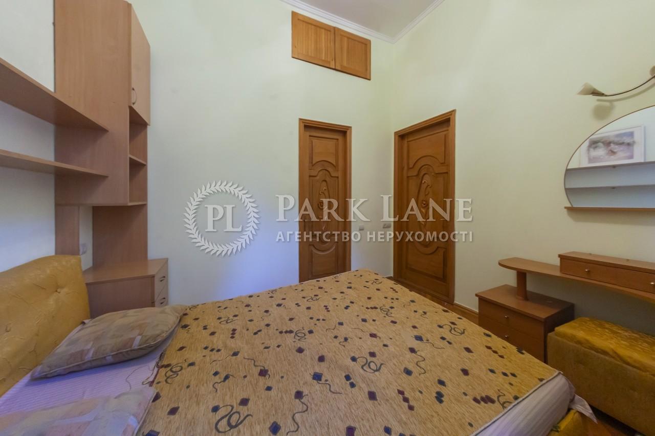 Квартира N-21351, Бассейная, 13, Киев - Фото 8