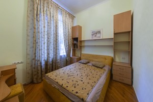 Квартира N-21351, Бассейная, 13, Киев - Фото 9