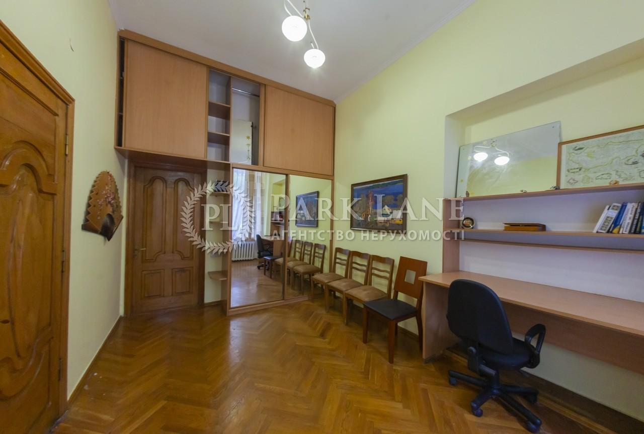 Квартира N-21351, Бассейная, 13, Киев - Фото 11