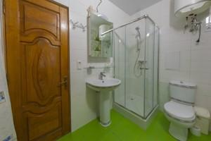 Квартира N-21351, Бассейная, 13, Киев - Фото 12