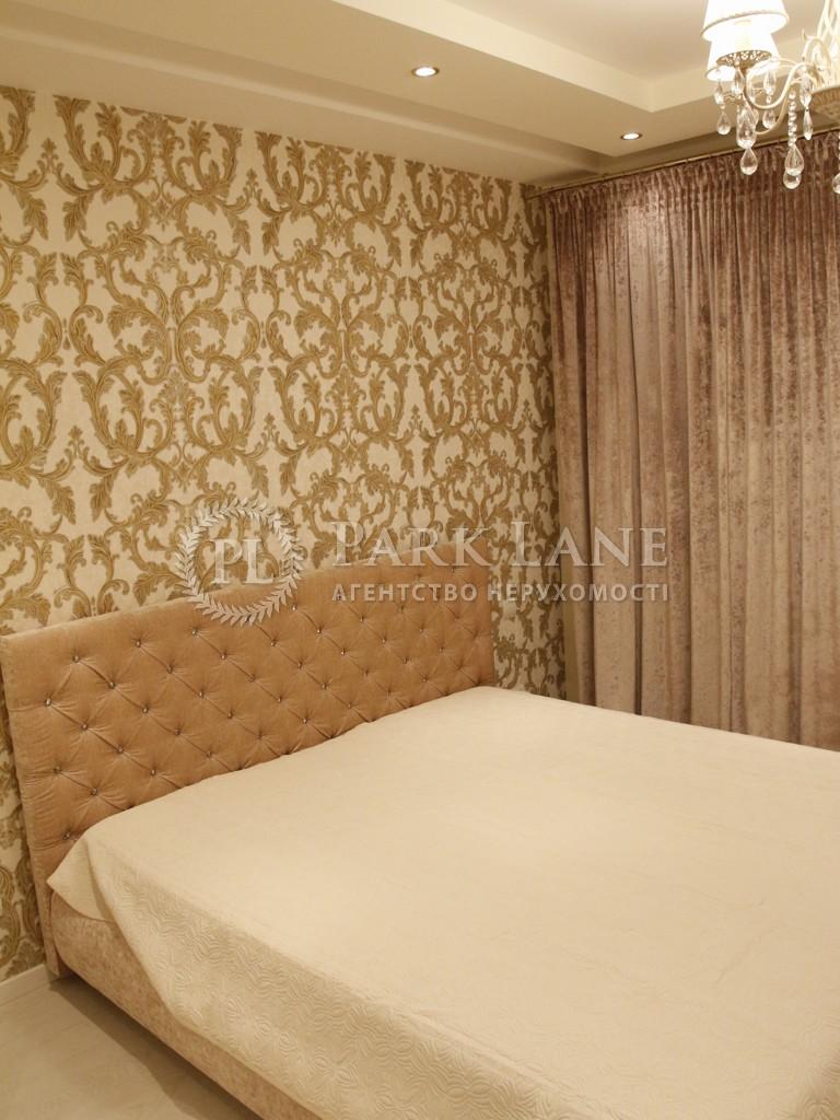 Квартира ул. Голосеевская, 13, Киев, Z-579135 - Фото 18