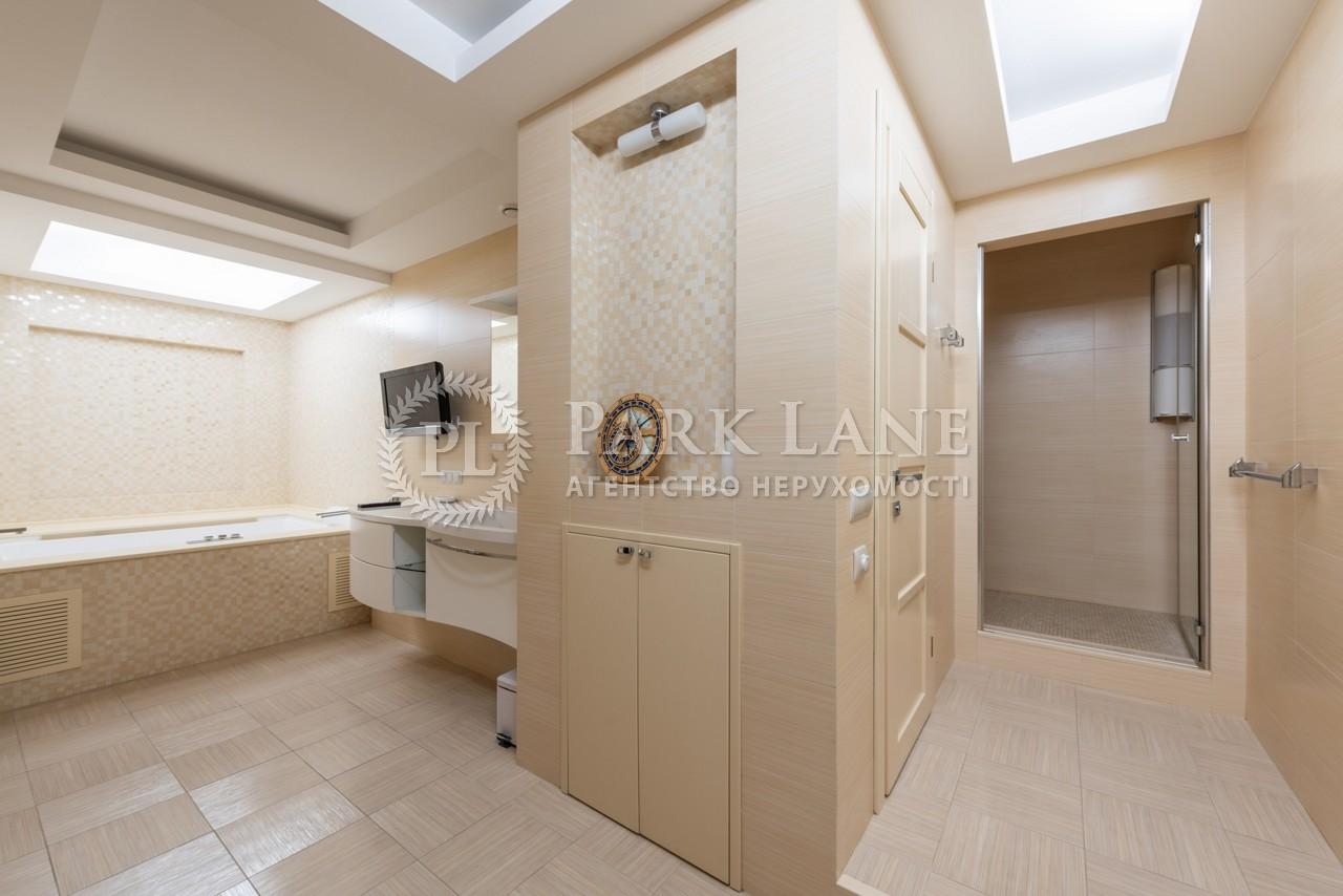 Квартира вул. Панаса Мирного, 28а, Київ, N-21348 - Фото 23