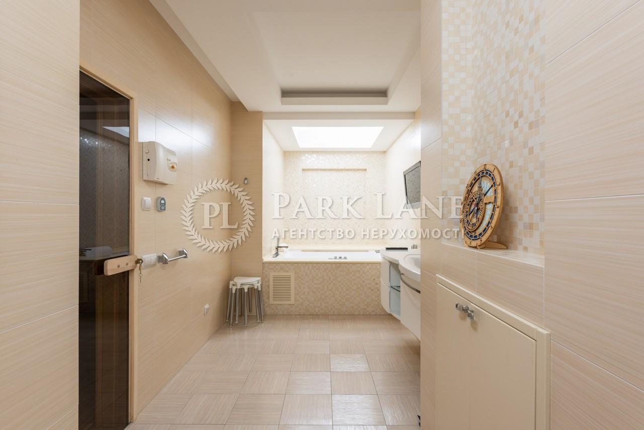 Квартира вул. Панаса Мирного, 28а, Київ, N-21348 - Фото 24