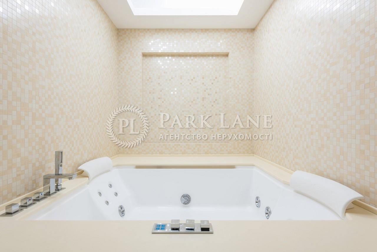 Квартира вул. Панаса Мирного, 28а, Київ, N-21348 - Фото 26
