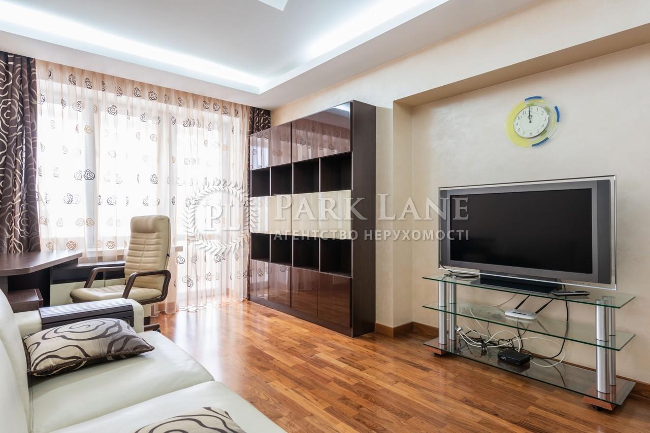 Квартира вул. Панаса Мирного, 28а, Київ, N-21348 - Фото 13
