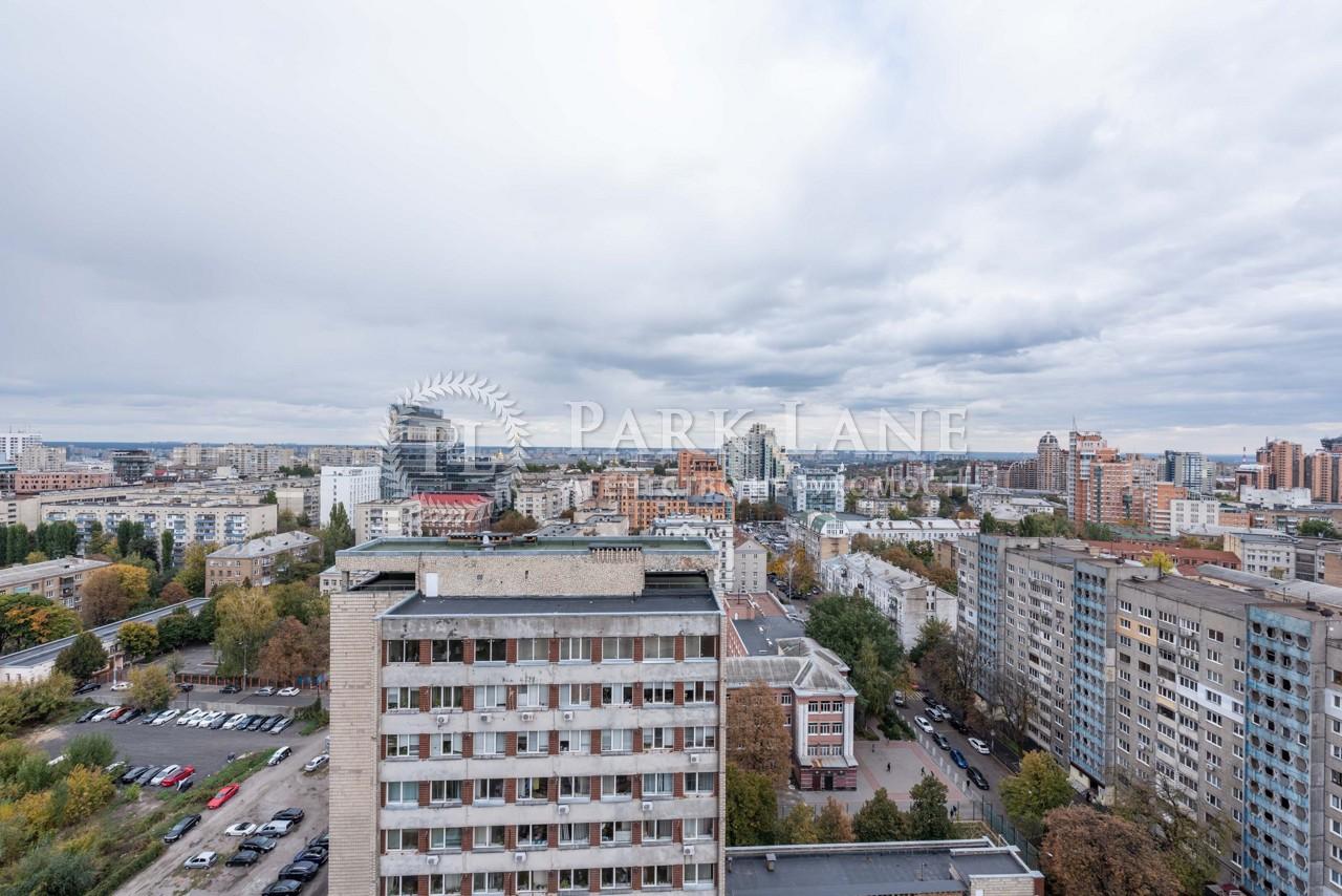 Квартира вул. Панаса Мирного, 28а, Київ, N-21348 - Фото 22