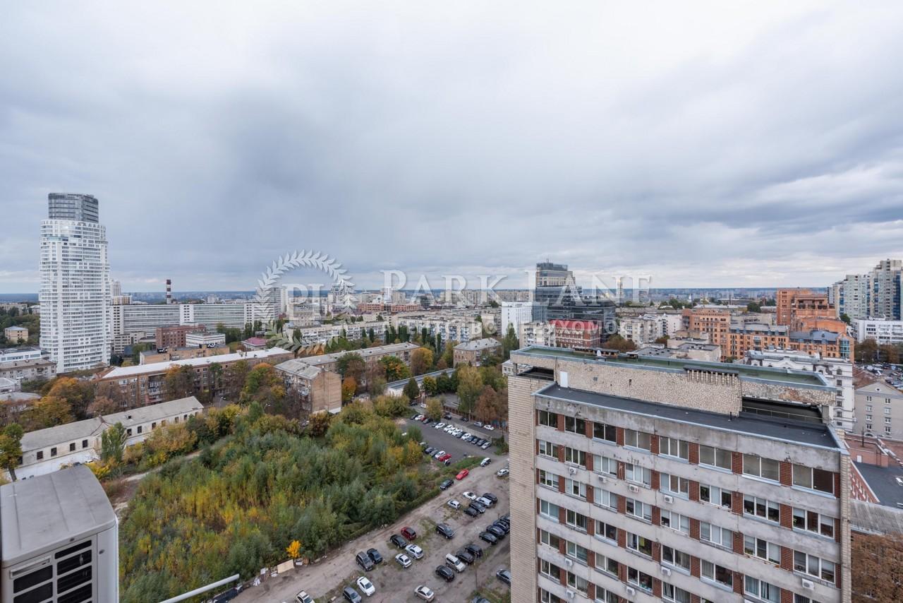 Квартира вул. Панаса Мирного, 28а, Київ, N-21348 - Фото 21