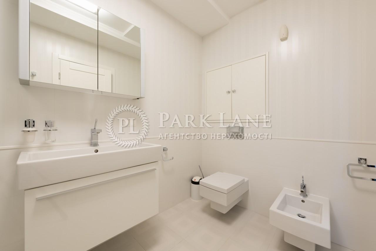 Квартира вул. Панаса Мирного, 28а, Київ, N-21348 - Фото 29