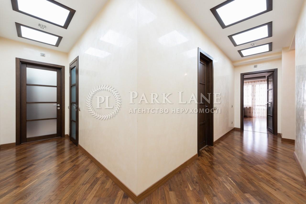 Квартира вул. Панаса Мирного, 28а, Київ, N-21348 - Фото 32