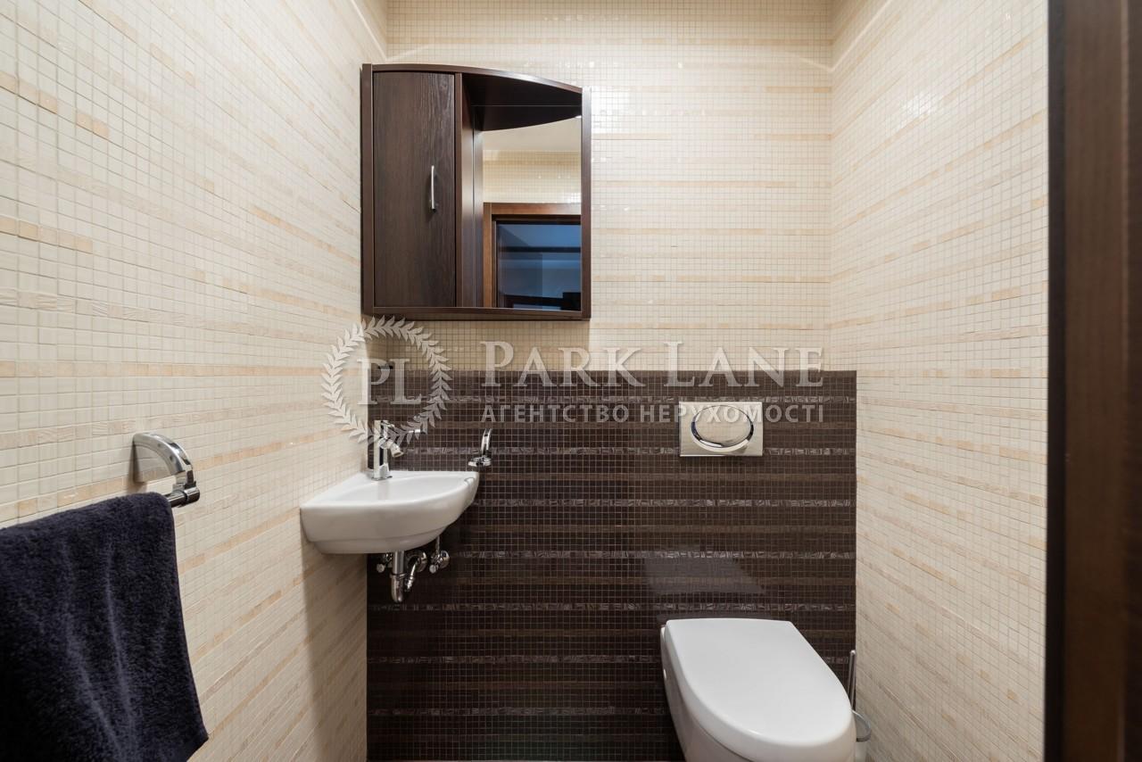 Квартира вул. Панаса Мирного, 28а, Київ, N-21348 - Фото 30