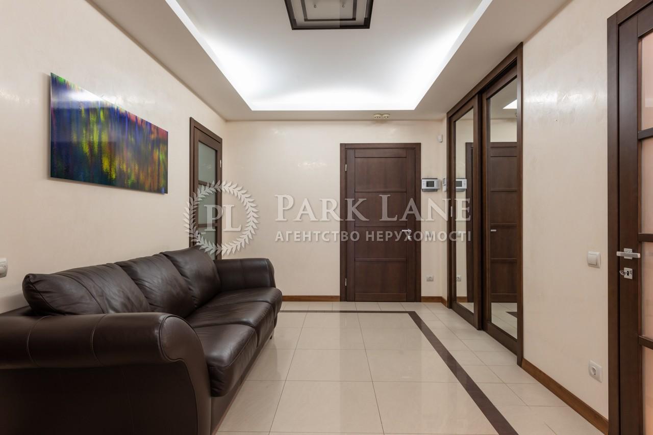 Квартира вул. Панаса Мирного, 28а, Київ, N-21348 - Фото 34