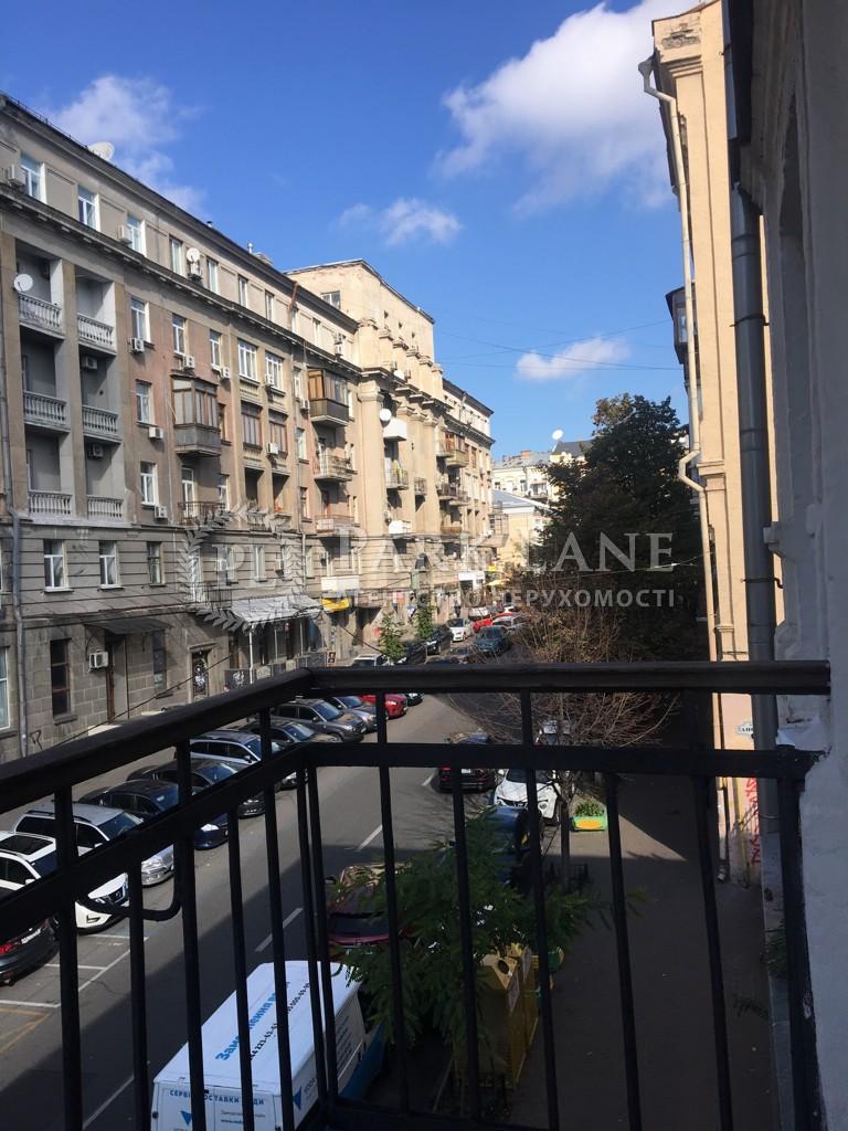 Квартира ул. Лысенко, 3, Киев, J-28153 - Фото 14