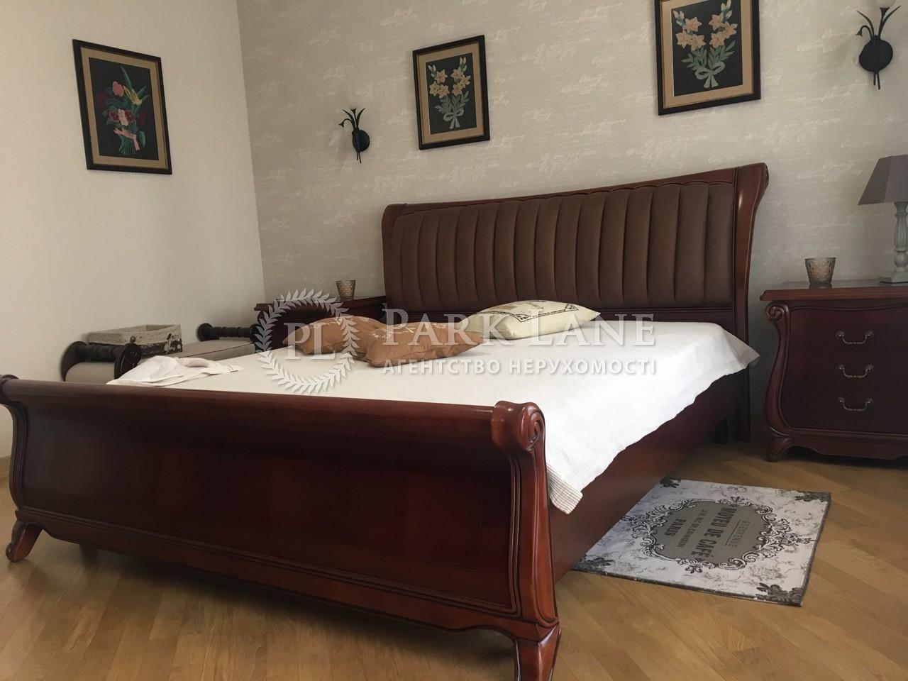Квартира ул. Лысенко, 3, Киев, J-28153 - Фото 3