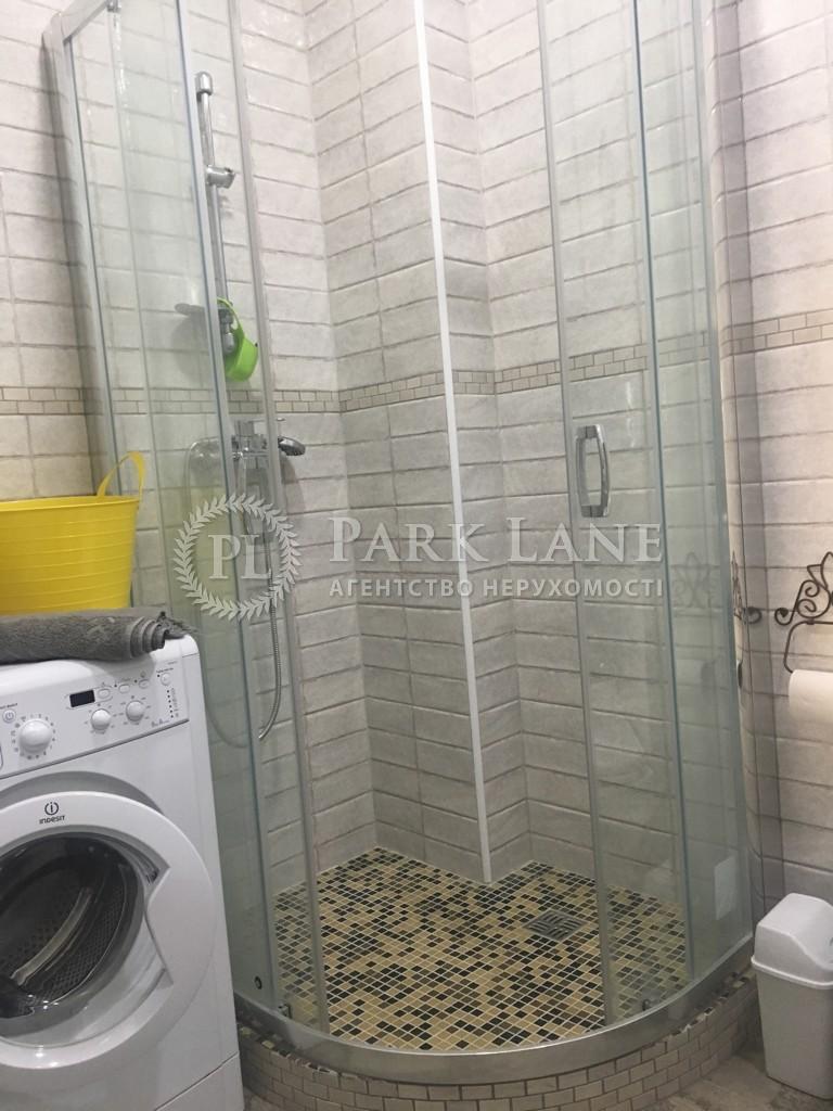 Квартира ул. Лысенко, 3, Киев, J-28153 - Фото 12