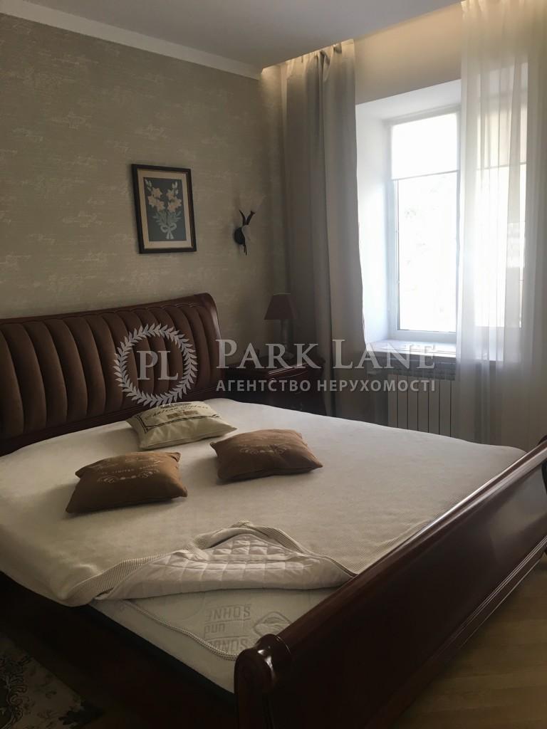 Квартира ул. Лысенко, 3, Киев, J-28153 - Фото 4
