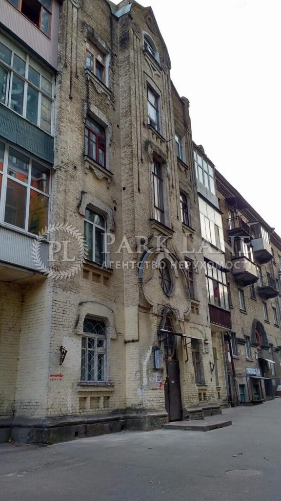 Квартира ул. Багговутовская, 32, Киев, B-99518 - Фото 9