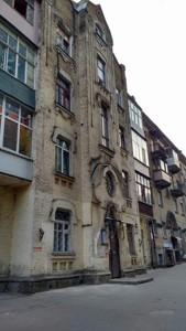 Квартира B-99518, Багговутівська, 32, Київ - Фото 10