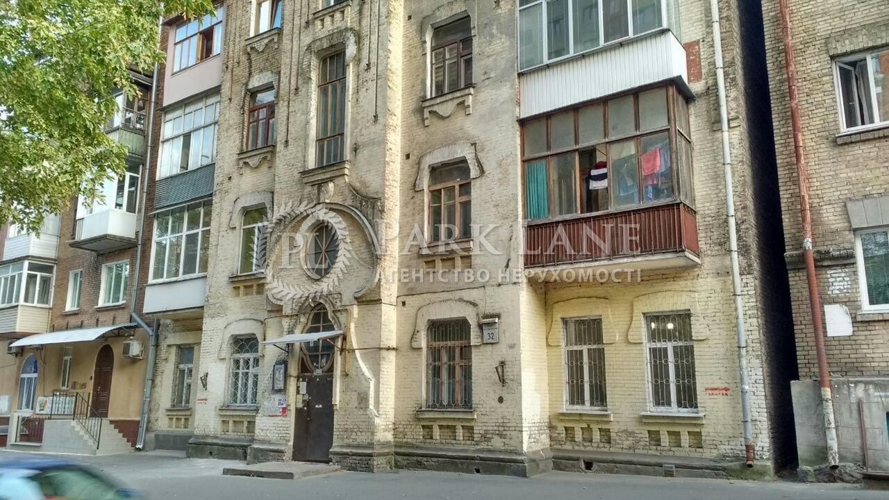 Квартира ул. Багговутовская, 32, Киев, B-99518 - Фото 10