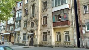Квартира B-99518, Багговутівська, 32, Київ - Фото 11