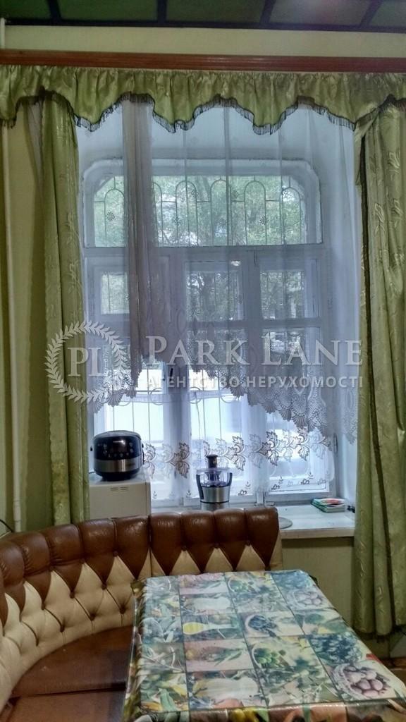 Квартира ул. Багговутовская, 32, Киев, B-99518 - Фото 6