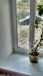 Квартира B-99518, Багговутівська, 32, Київ - Фото 8