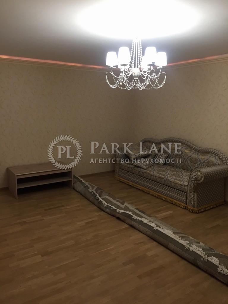 Квартира вул. Білоруська, 15б, Київ, R-26017 - Фото 5