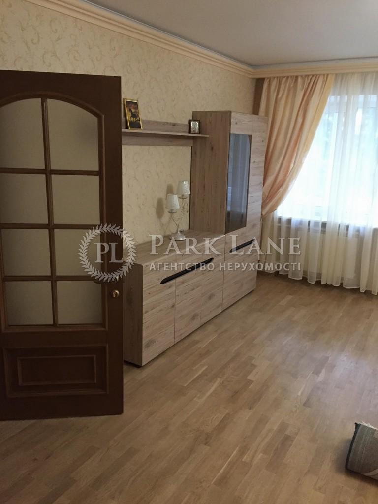 Квартира вул. Білоруська, 15б, Київ, R-26017 - Фото 4