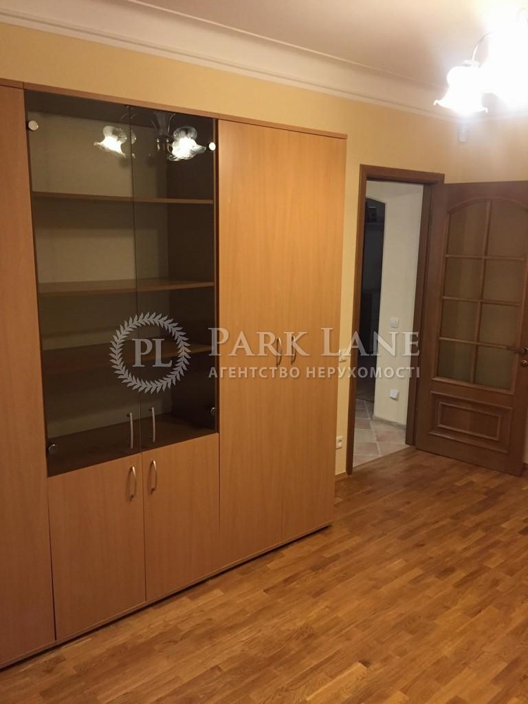 Квартира вул. Білоруська, 15б, Київ, R-26017 - Фото 8