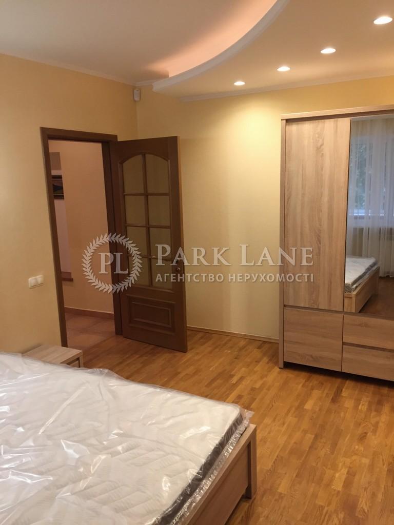 Квартира вул. Білоруська, 15б, Київ, R-26017 - Фото 10