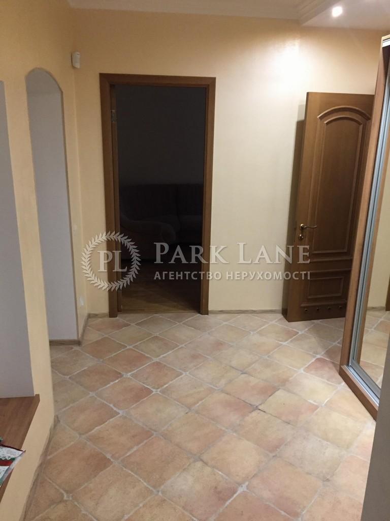 Квартира вул. Білоруська, 15б, Київ, R-26017 - Фото 18