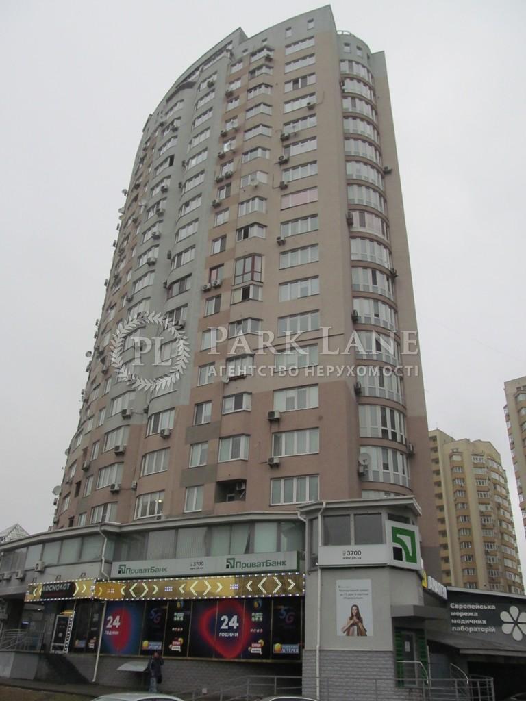 Квартира ул. Митрополита Андрея Шептицкого (Луначарского), 10, Киев, Z-732669 - Фото 19