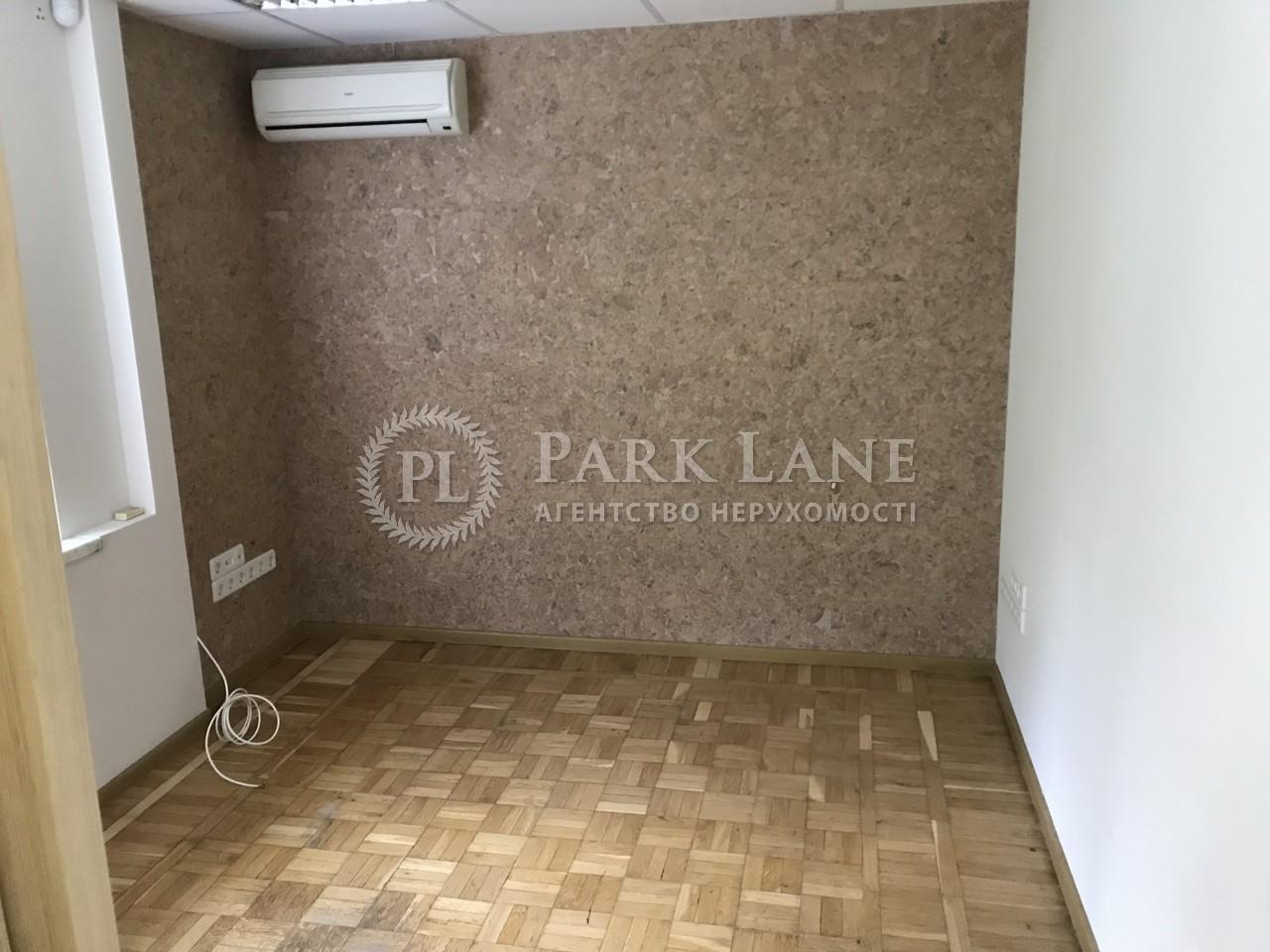 Квартира Лесі Українки бул., 12, Київ, I-30755 - Фото 3