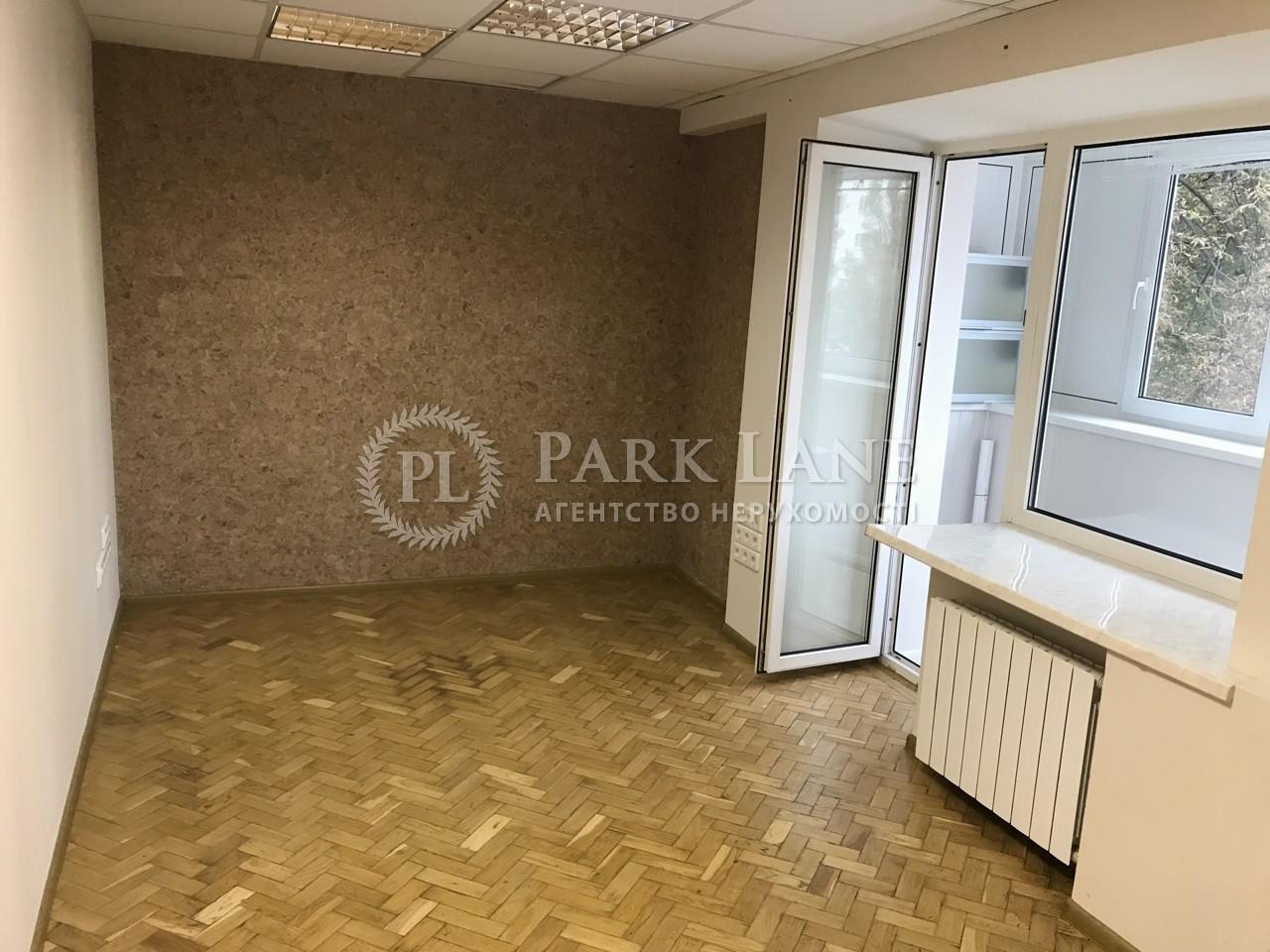 Квартира Лесі Українки бул., 12, Київ, I-30755 - Фото 4