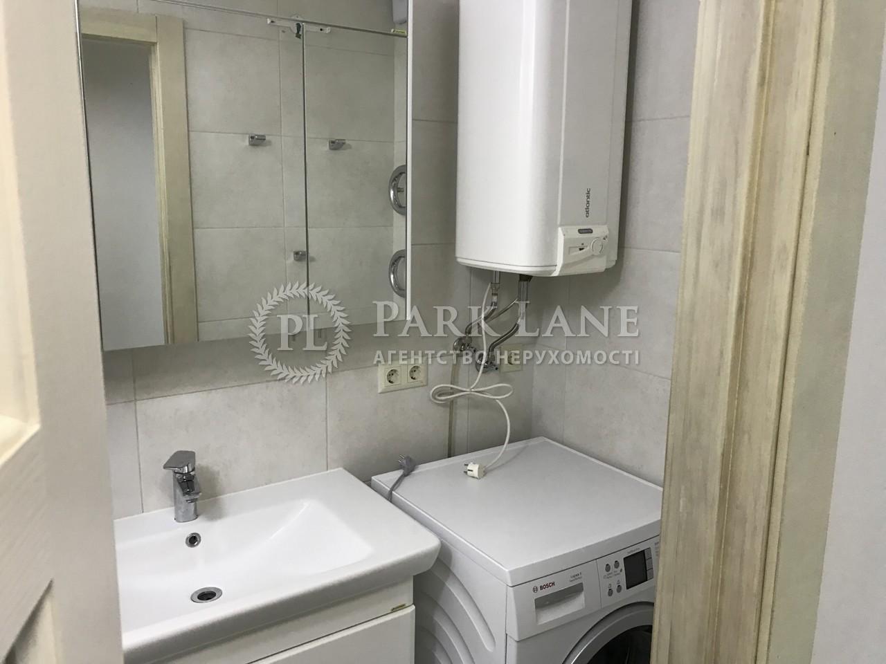 Квартира Лесі Українки бул., 12, Київ, I-30755 - Фото 11