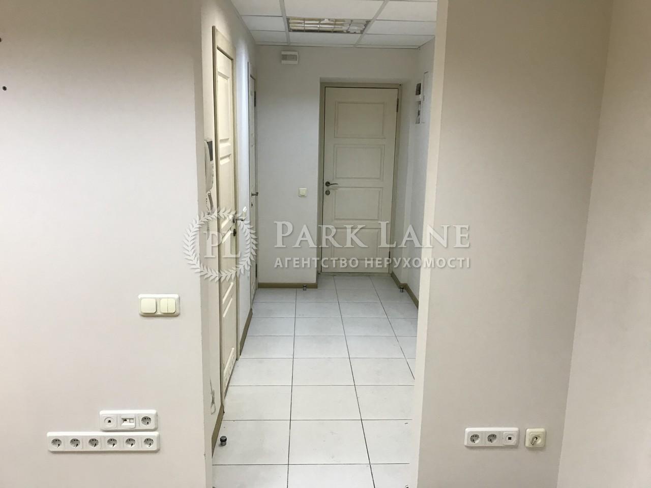 Квартира Лесі Українки бул., 12, Київ, I-30755 - Фото 13
